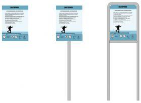 X-Move Hinweisschild für Skateanlagen Parkouranlagen Kletteranlagen